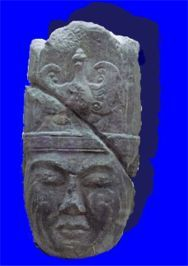 marble head of the G�kt�rk general Kul Tigin (8th century AD), Mongolia